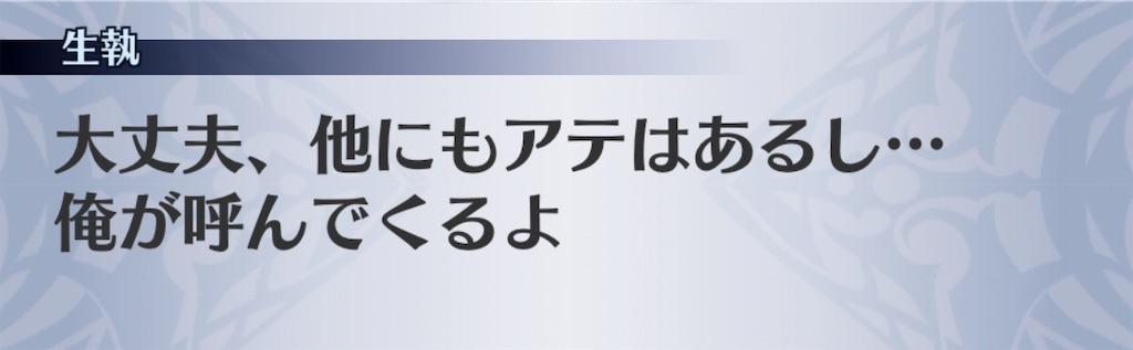 f:id:seisyuu:20191124164351j:plain