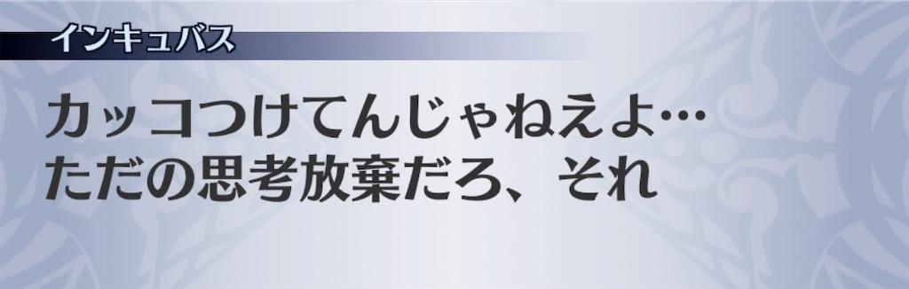 f:id:seisyuu:20191125165501j:plain