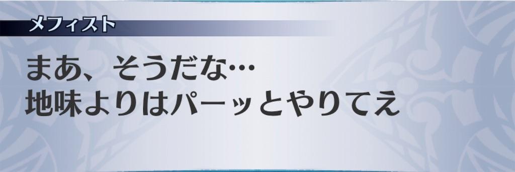 f:id:seisyuu:20191125165842j:plain