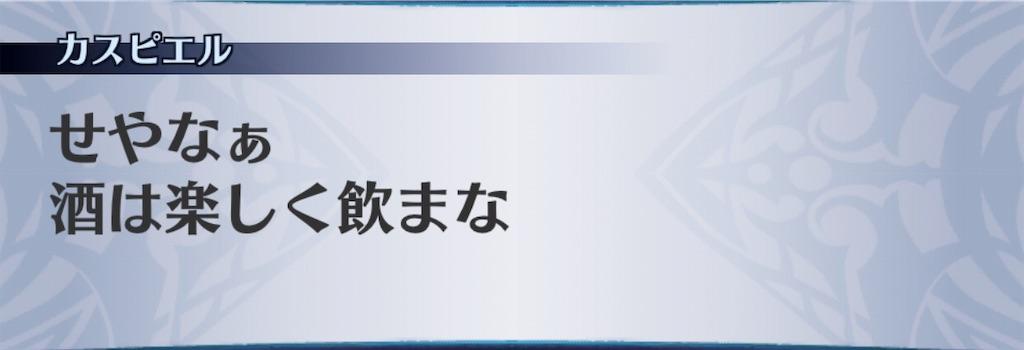 f:id:seisyuu:20191125165852j:plain