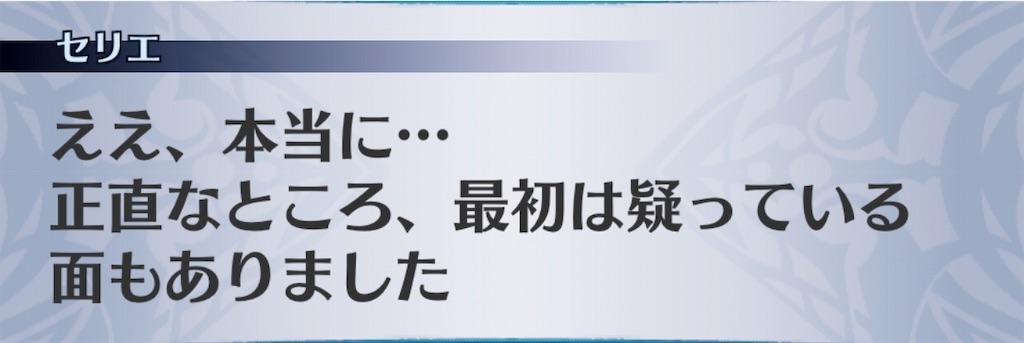 f:id:seisyuu:20191125171250j:plain