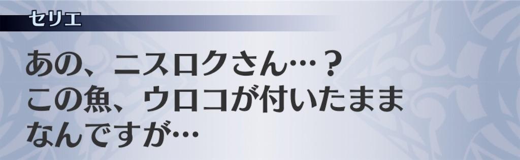 f:id:seisyuu:20191125172240j:plain