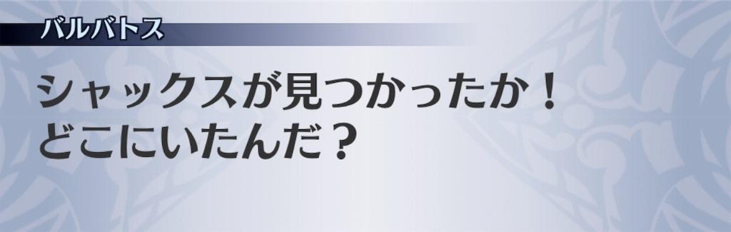 f:id:seisyuu:20191125172722j:plain