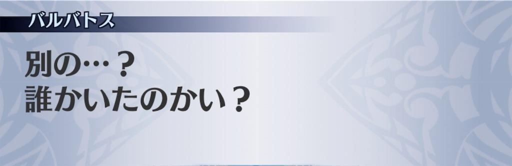 f:id:seisyuu:20191125172730j:plain