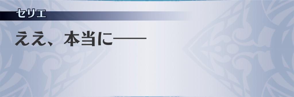 f:id:seisyuu:20191127161739j:plain