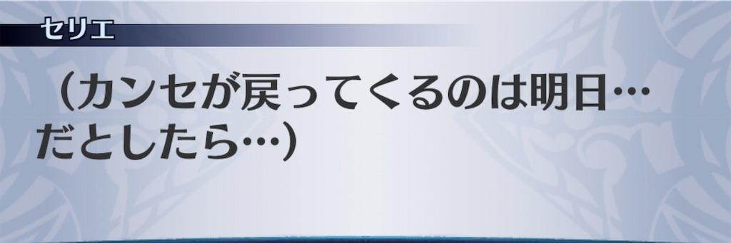 f:id:seisyuu:20191127161852j:plain