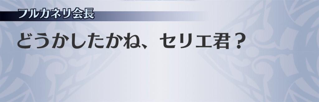 f:id:seisyuu:20191127161902j:plain