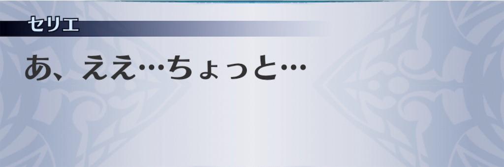 f:id:seisyuu:20191127161906j:plain