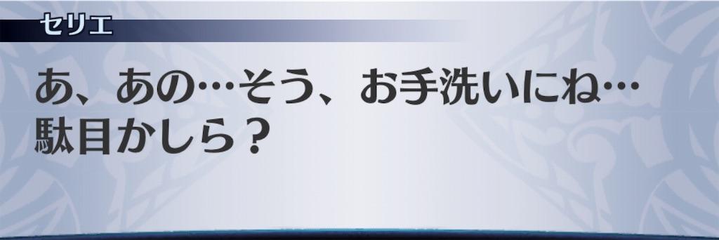 f:id:seisyuu:20191127162022j:plain