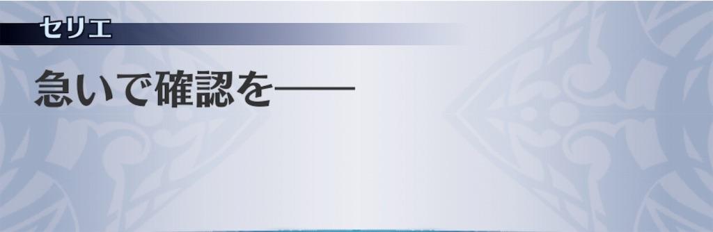 f:id:seisyuu:20191127162033j:plain
