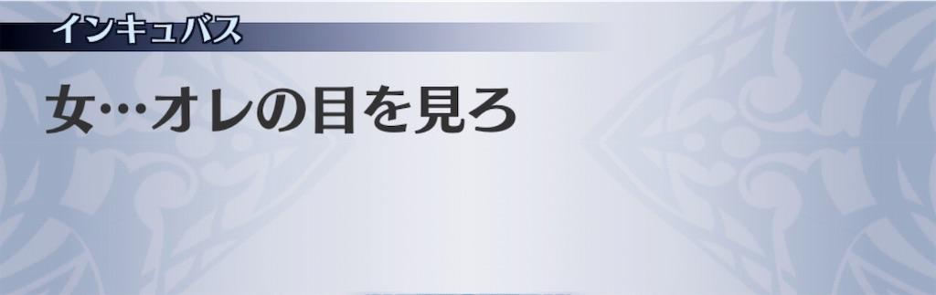 f:id:seisyuu:20191127162140j:plain
