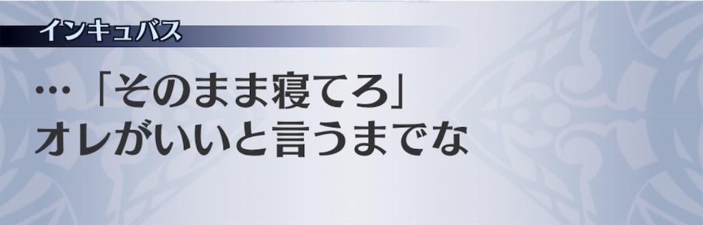 f:id:seisyuu:20191127162148j:plain