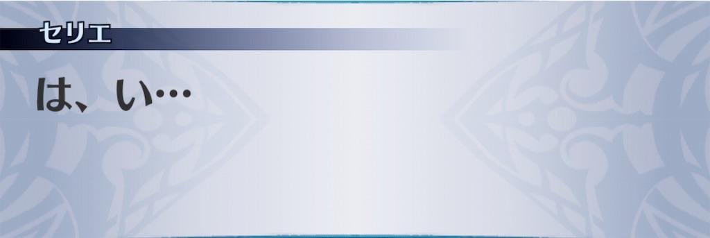 f:id:seisyuu:20191127162153j:plain