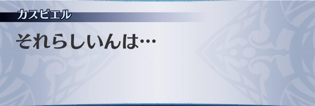 f:id:seisyuu:20191127163330j:plain