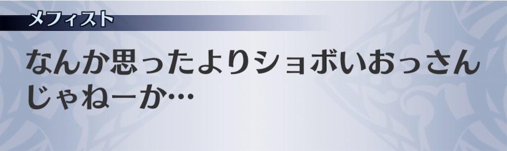 f:id:seisyuu:20191127163425j:plain