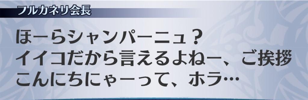 f:id:seisyuu:20191127163730j:plain