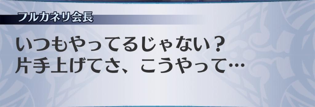 f:id:seisyuu:20191127163734j:plain