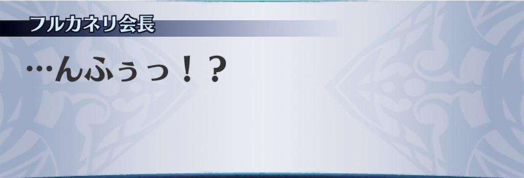 f:id:seisyuu:20191127163827j:plain