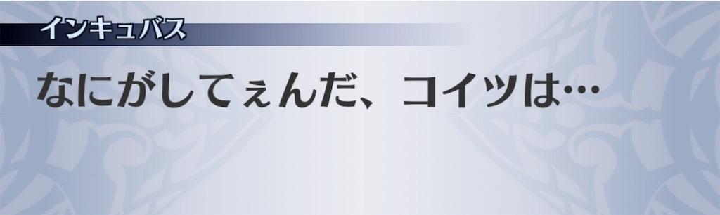 f:id:seisyuu:20191127163834j:plain