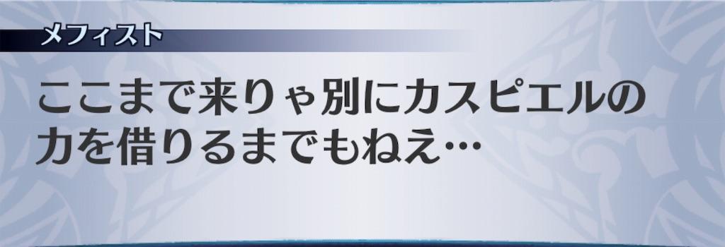 f:id:seisyuu:20191127164031j:plain