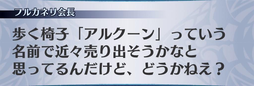 f:id:seisyuu:20191127164054j:plain