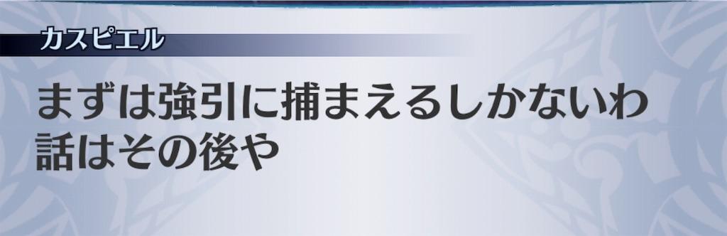 f:id:seisyuu:20191127164237j:plain