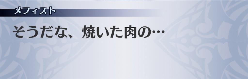 f:id:seisyuu:20191127164526j:plain