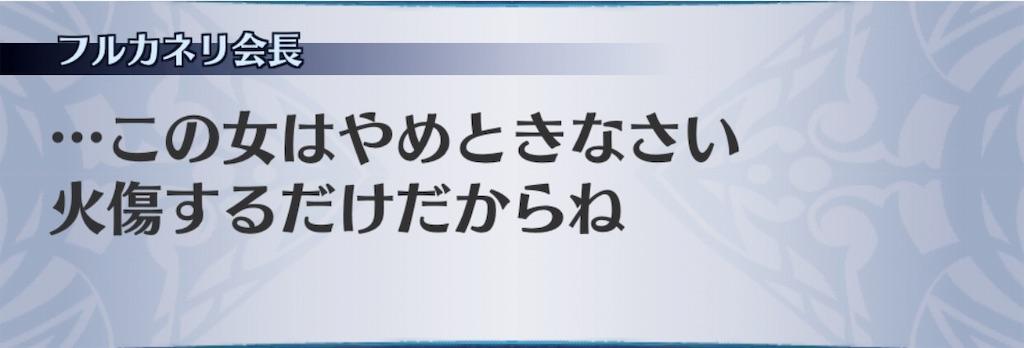 f:id:seisyuu:20191127164922j:plain