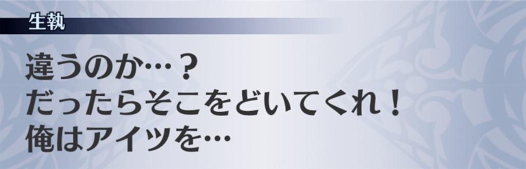 f:id:seisyuu:20191127165048j:plain