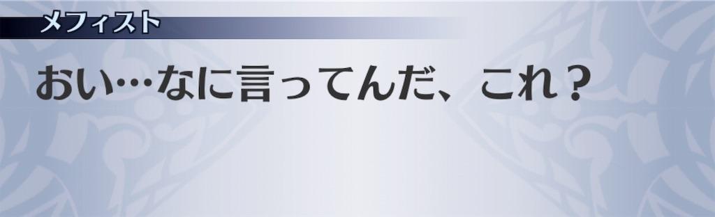 f:id:seisyuu:20191127165251j:plain