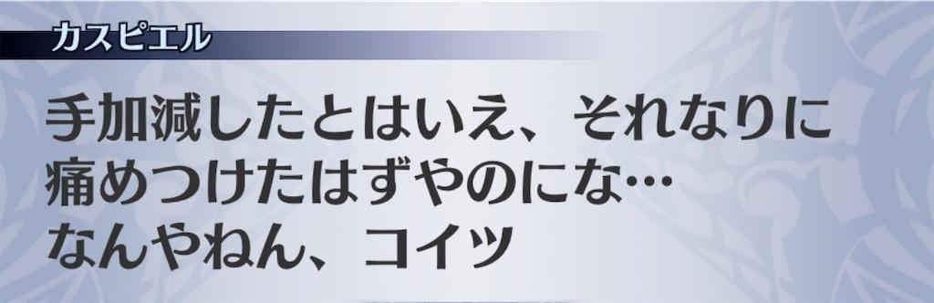 f:id:seisyuu:20191127170142j:plain