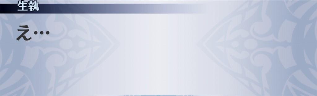 f:id:seisyuu:20191127170325j:plain