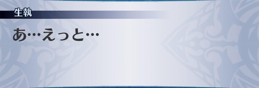 f:id:seisyuu:20191127170358j:plain