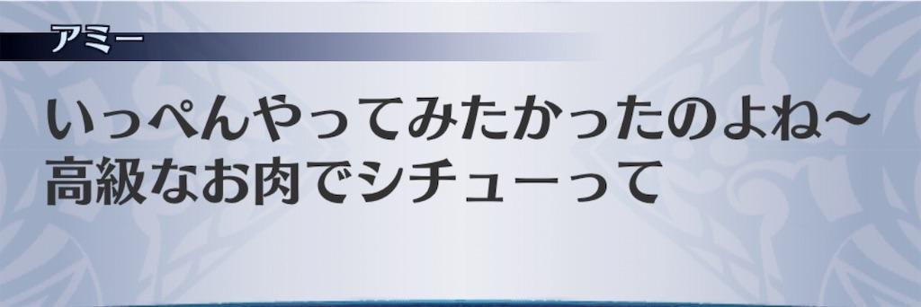 f:id:seisyuu:20191127170707j:plain