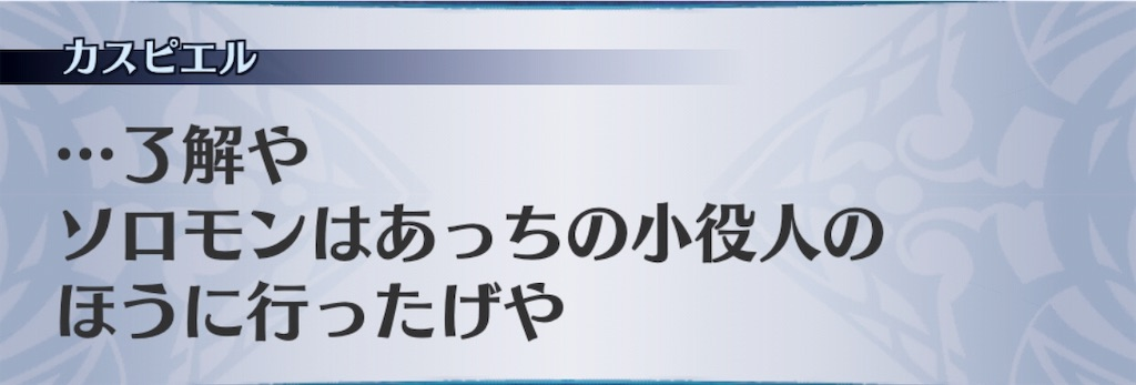 f:id:seisyuu:20191127171050j:plain