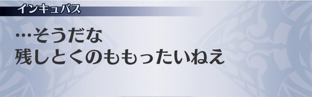 f:id:seisyuu:20191127171208j:plain