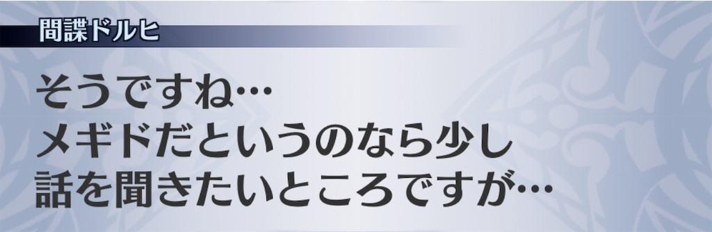 f:id:seisyuu:20191127171257j:plain