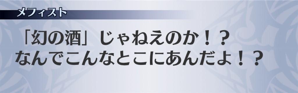 f:id:seisyuu:20191127171418j:plain