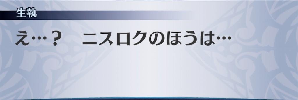 f:id:seisyuu:20191127172307j:plain