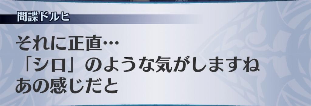 f:id:seisyuu:20191127172316j:plain