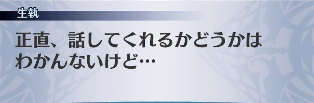 f:id:seisyuu:20191127172458j:plain