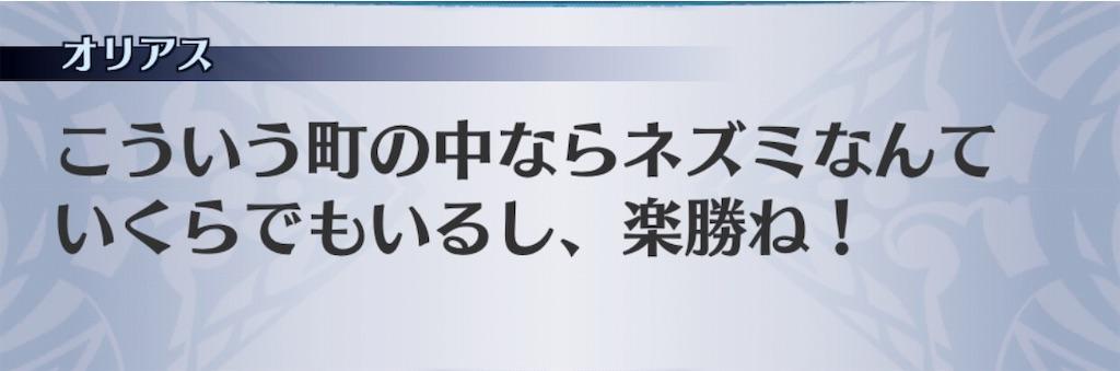 f:id:seisyuu:20191127172655j:plain