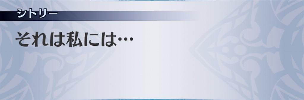 f:id:seisyuu:20191128212533j:plain