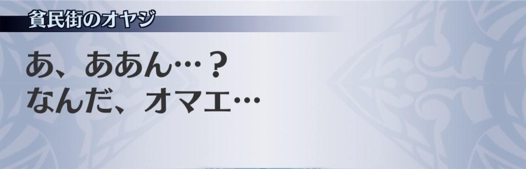 f:id:seisyuu:20191128214748j:plain