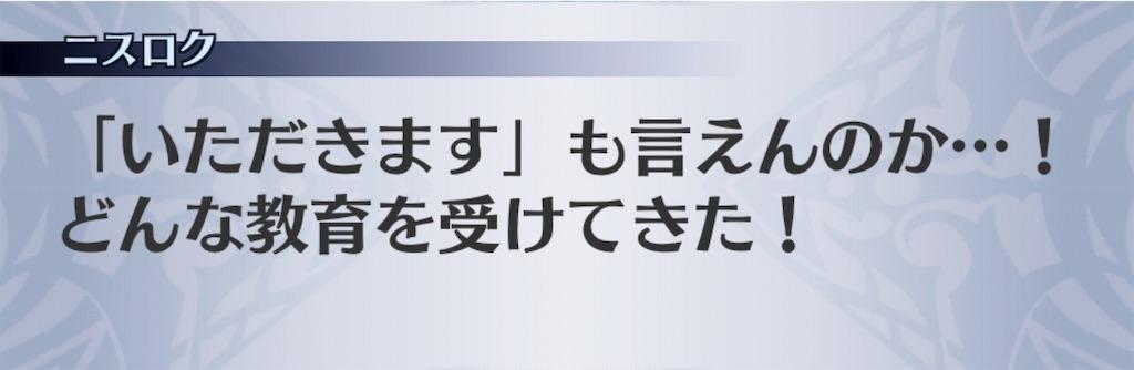 f:id:seisyuu:20191128214840j:plain
