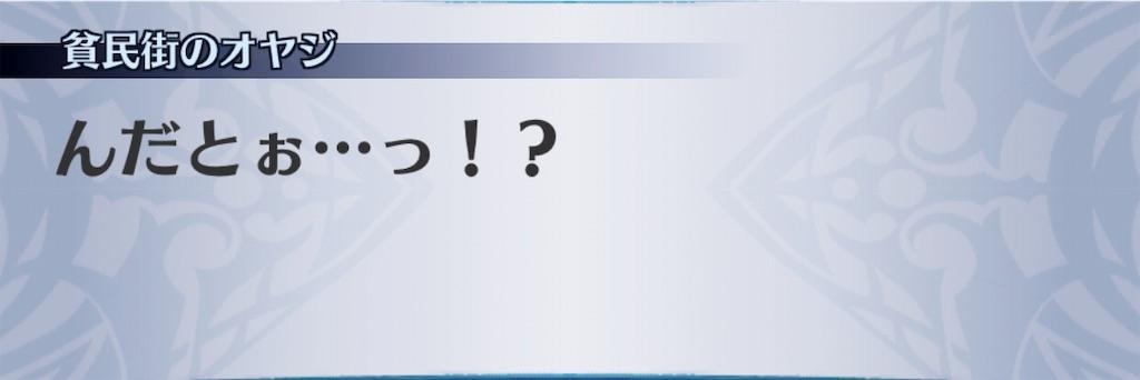 f:id:seisyuu:20191128214843j:plain