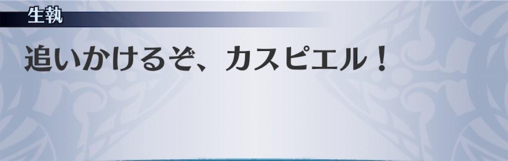 f:id:seisyuu:20191128215630j:plain