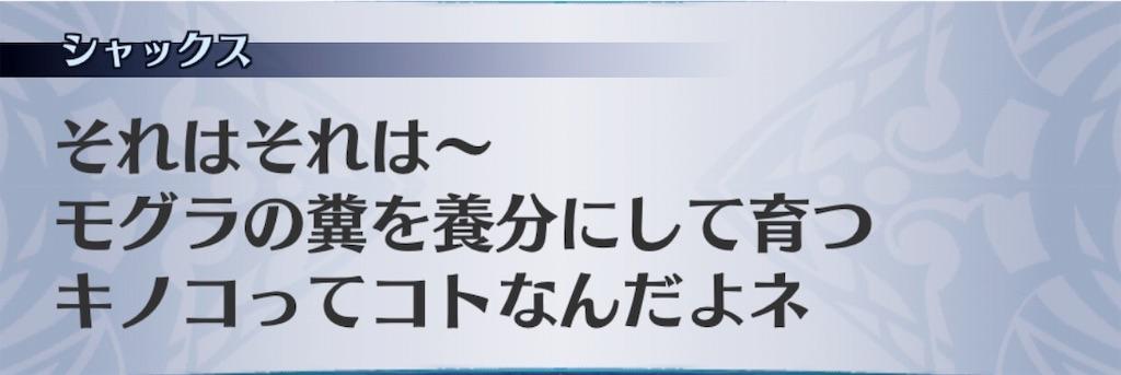 f:id:seisyuu:20191128220057j:plain