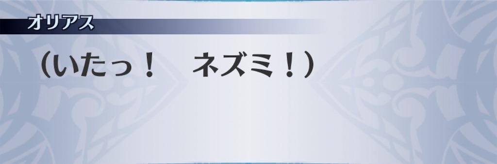 f:id:seisyuu:20191128221100j:plain
