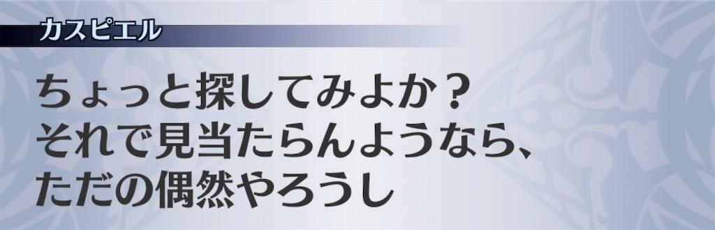 f:id:seisyuu:20191129154527j:plain
